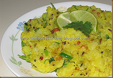 MASHED POTATO CURRY
