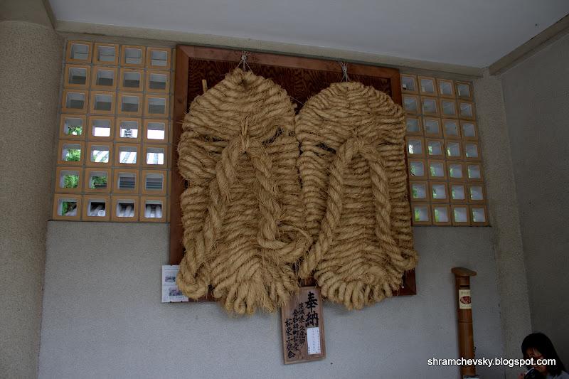 Japan Kamakura Buddha Statue Slippers Япония Камакура Статуя Будды Тапочки Шлёпанцы Обувь