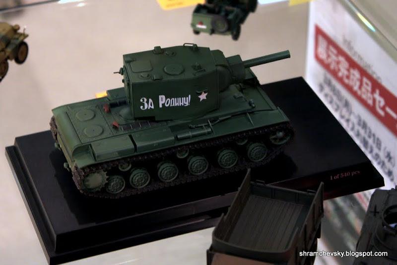 КВ-2 Советский Танк Модель Клим Ворошилов KV-2 Soviet Tank