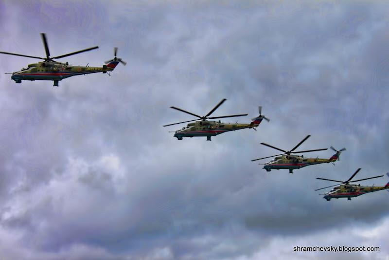 Миль Ми-24 Пилотажная Группа Беркуты