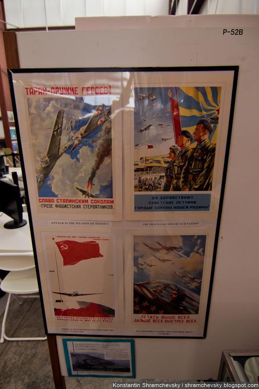 Soviet Aviation Posters Советские Плакаты Авиация