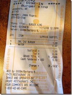 bk receipt