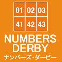 ナンバーズ・ダービー /ロト6似の宝くじシミュレータ icon