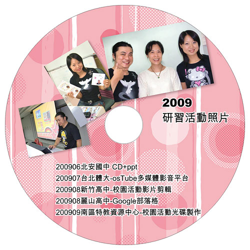 cdlabel21.jpg