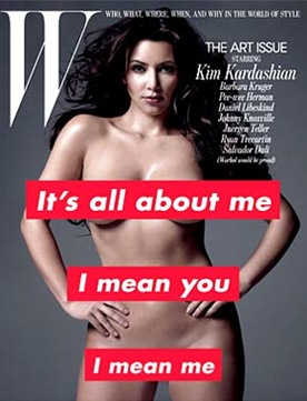 Kim Kardashian W Magazine cover photo