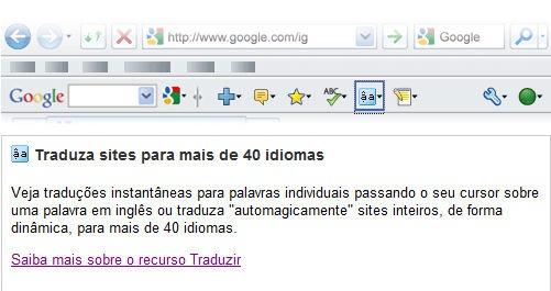 googletool