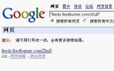 GoogleFeed