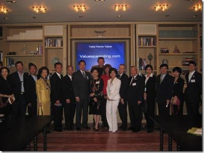 2008-11-12 Bangkok event 4113