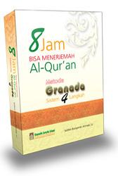 Metode Menerjemah Al Quran Granada