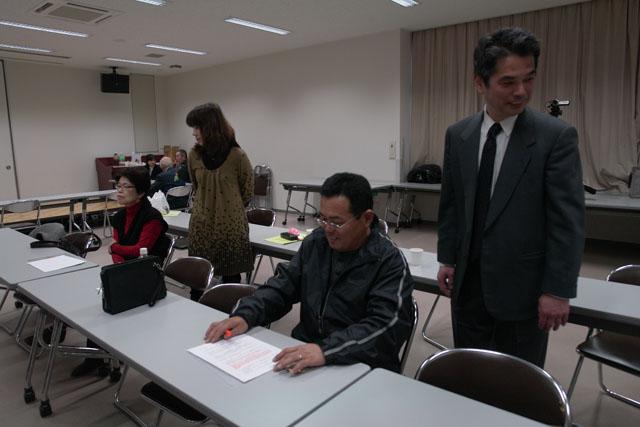 第53回金沢市公民館視聴覚教材作品発表会