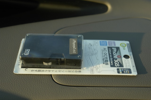 iPhone3Way充電アダプタ(RM-LB2174)を試してみた^^;