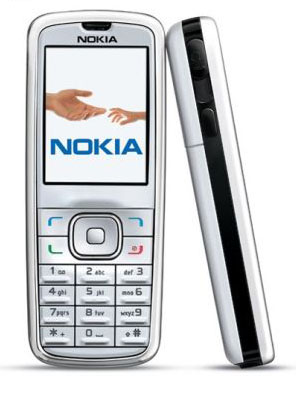 Harga Handphone CDMA Nokia 6275