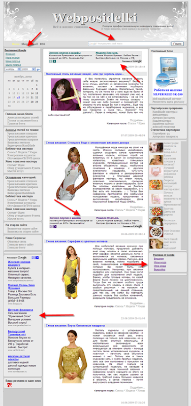 posle-homepage