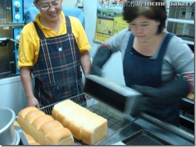 烘焙丙級麵包實作班35