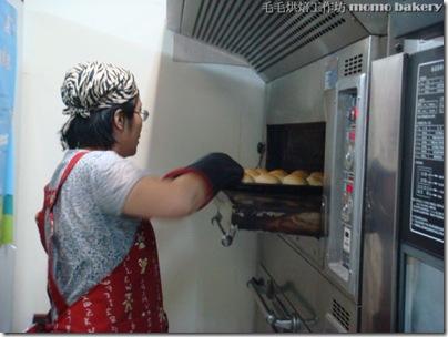 烘焙丙級麵包_29