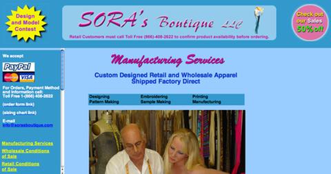 soras_boutique