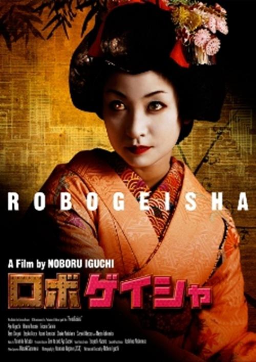 RoboGeishaPoster