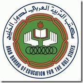 المكتب العربي