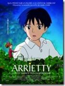 Kari-gurashi_no_Arietti