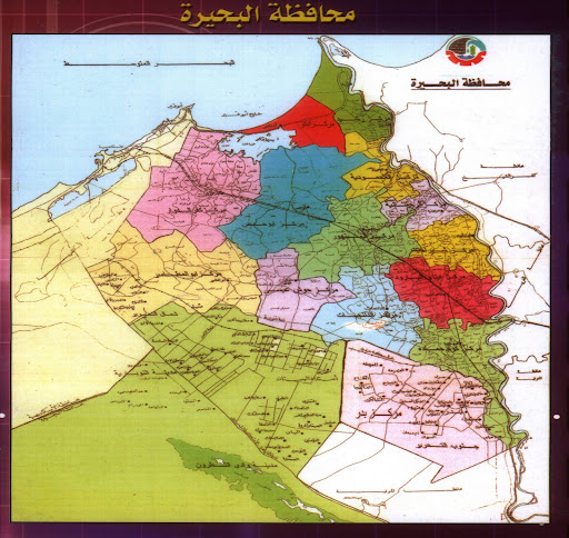 أهم محافظة في الوطن العربي Map