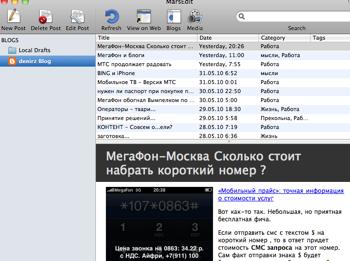 Screen shot 2010-06-02 at 22.49.26.png