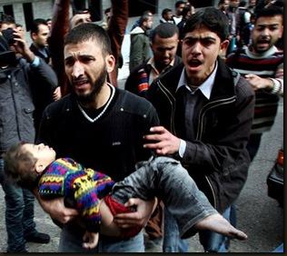 Gaza1