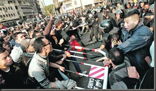 manifestacion-gobierno-Egipto