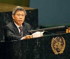 UN-ECONOMIC CONFERENCE-VIETNAM