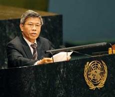UN-ECONOMIC CONFERENCE-VIETNAM