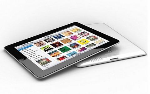 Perlukah iPad ditukar dengan iPad 2?