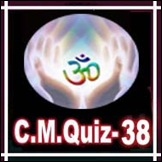 quiz 38