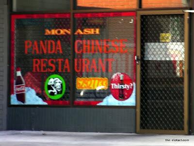 monash panda restaurant