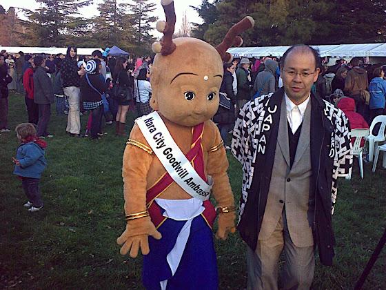 Nara Ambassador