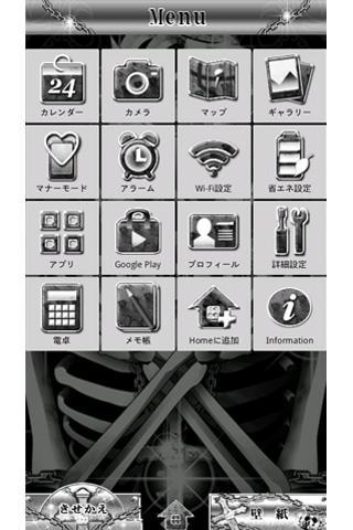 玩免費娛樂APP|下載WS SKULL for[+]HOMEきせかえテーマ app不用錢|硬是要APP