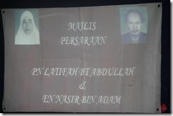 Majlis Persaraan Pn Latifah dan En. Nasir Adam 19.11.2010 005