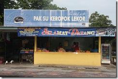 Keropok losong 006