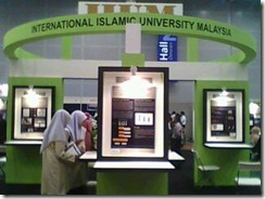 Malaysia Techonology Expo 2011 (2) 002