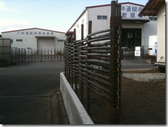 自然素材の家 竹垣