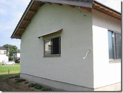 自然素材 外壁