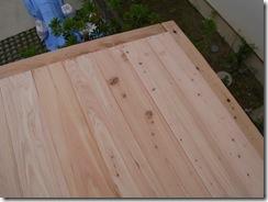 自然素材の家 野地板