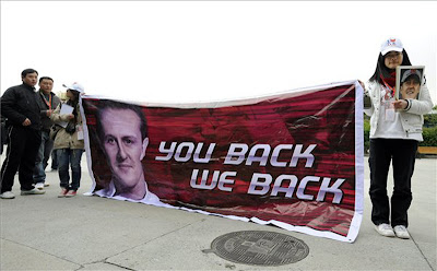 you back we back болельщики на Гран-при Китая 2010
