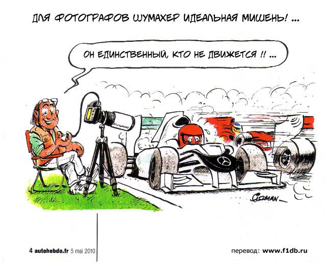 Михаэль Шумахер на Гран-при Китая 2010 fiszman