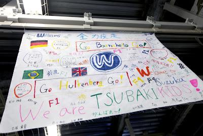 послание болельщиков Williams на Гран-при Японии 2010