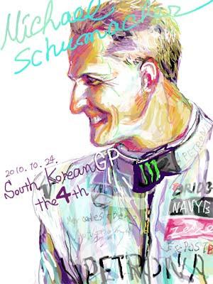Михаэль Шумахер четвертый на Гран-при Кореи 2010