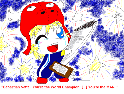 Себастьян Феттель чемпион мира 2010