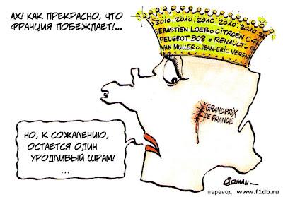 комикс Fiszman за 1 декабря 2010