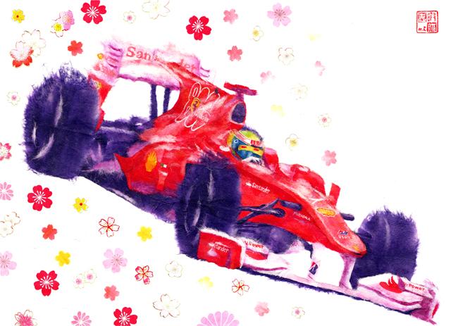 Фелипе Масса Ferrari 2010
