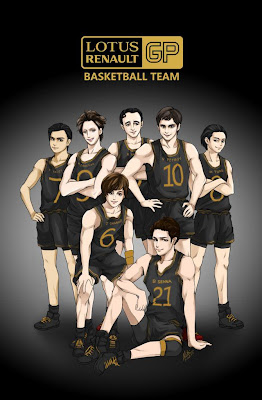 баскетбольная команда Lotus Renault