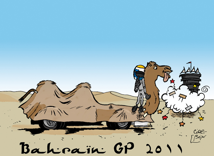 комикс про Бахрейн 2011 от Cirebox