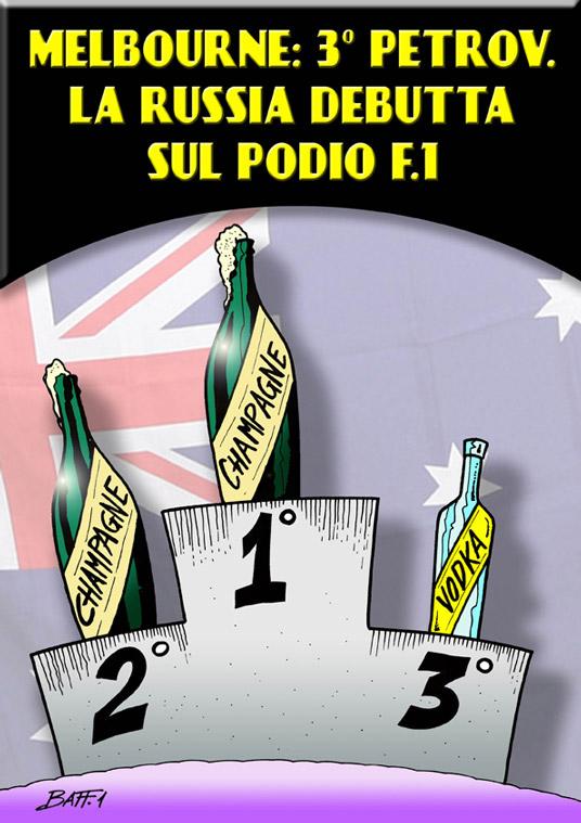 комиксы Baffi Себастьян Феттель Льюис Хэмилтон и Виталий Петров на подиуме шампанского и водки на Гран-при Австралии 2011